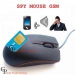 Мышка с gsm жучком