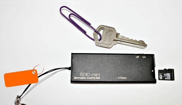 Диктофон с gsm доступом