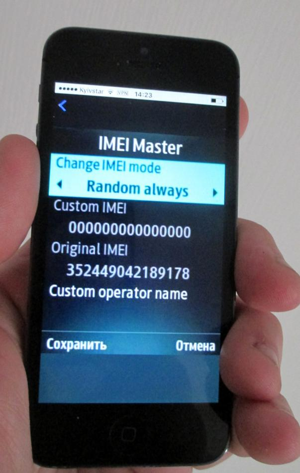 Iphone 5s change IMEI